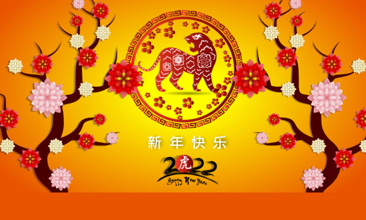 2022 The Year of the Tiger